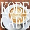 神戸でカフェデート☆有名店から隠れ家までおすすめ12店