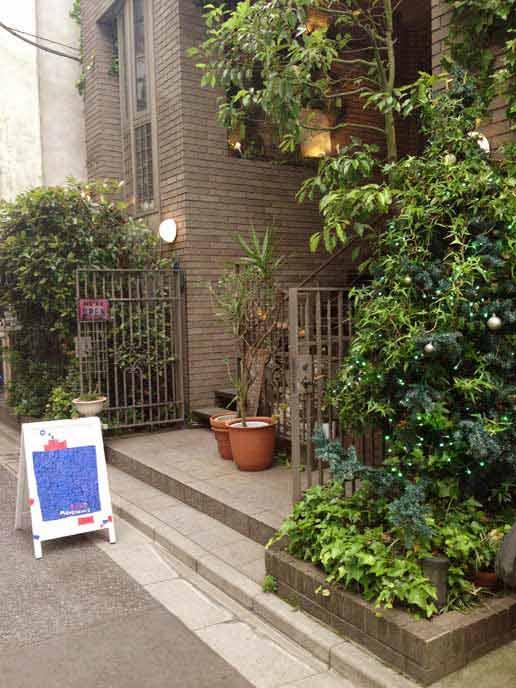 Cafe MEURSAULT (カフェ ムルソー)