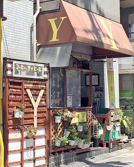 見た目はいたって普通の喫茶店です。