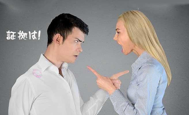 キスマークの付いたシャツを着た男性と言い争う女性