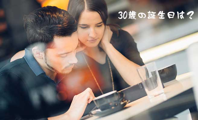 カフェで相談するカップル