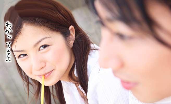 彼氏の横顔を見ながら笑みを浮かべる女性