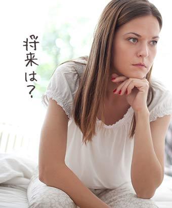 顎を手で支えながら考え込む女性
