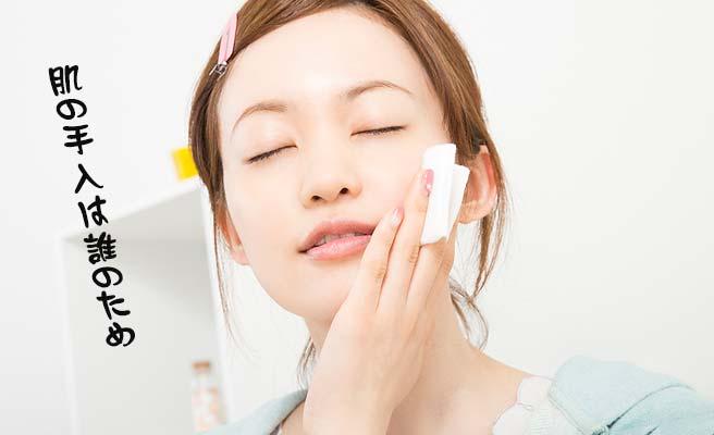 化粧水を頬につけてスキンケアする女性
