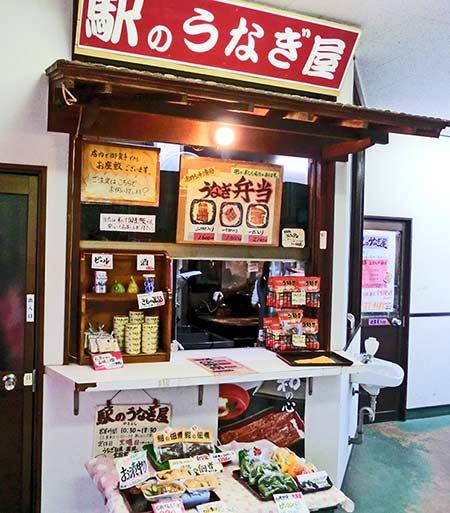駅にあるお店なので、小さな店構えですが、イートインもできるしうなぎ弁当のテイクアウトもできます☆