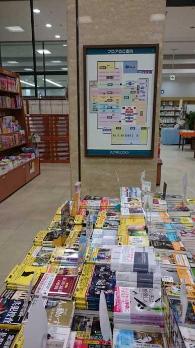 福屋 広島駅前店