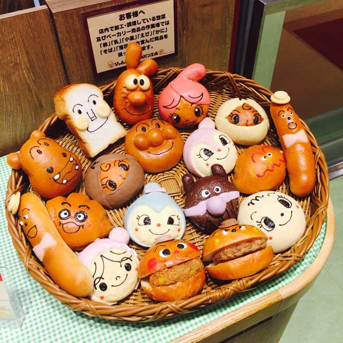 かわいいパン屋さんを発見!