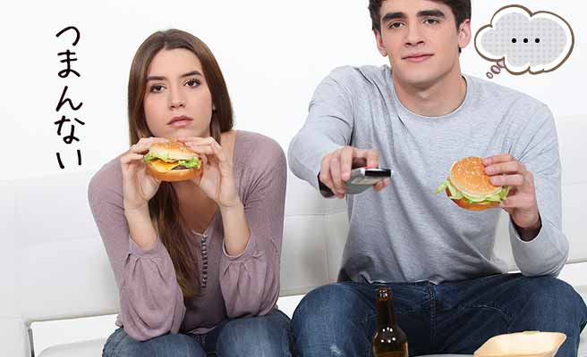 TV見ながら無言のカップル
