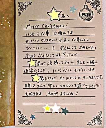 カード文例