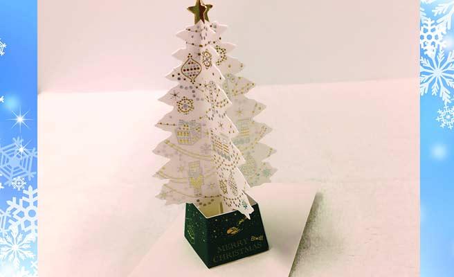 卓上クリスマスツリーになるカード
