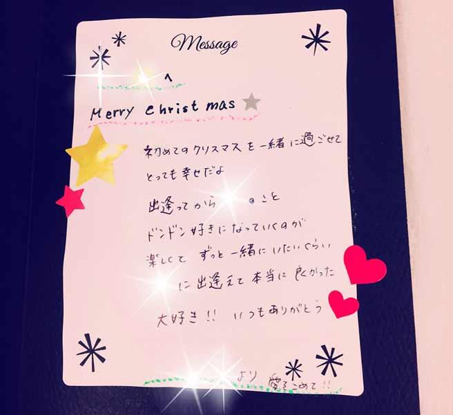 クリスマスカードのメッセージ彼氏に届けたい英語・日本語の例