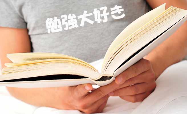 寝台で本を読む男性