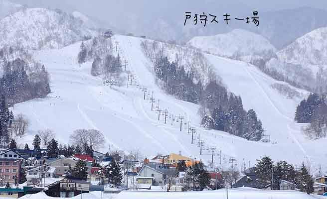 長野戸狩スキー場