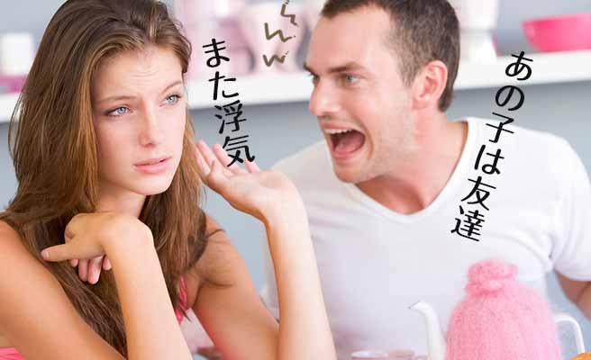 「また浮気なの」と彼氏を責める女性と怒れる男性