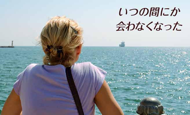 一人で海を見つめる女性