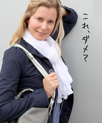 紺のコートにショルダーバッグの女性