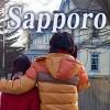 札幌の公園人気スポット・デートにもおすすめの9選☆