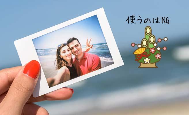 彼氏とのツーショット写真を持つ女性の手