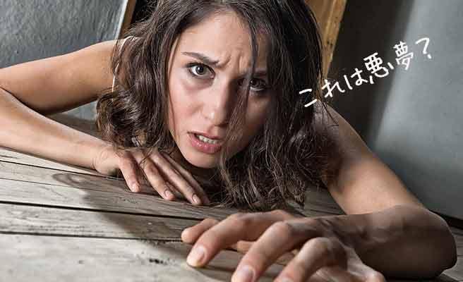 床を這う女性