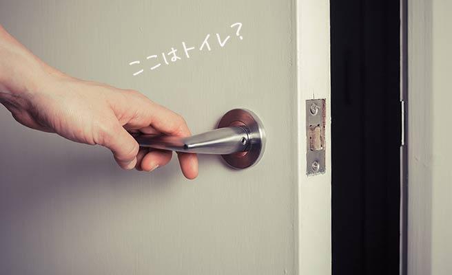 部屋の扉をあけようとする手