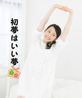 目覚めて寝台の上で伸びをする女性