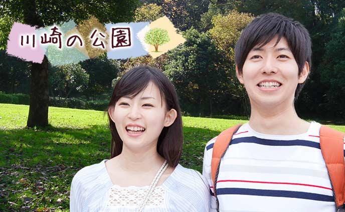 川崎の公園でのんびり過ごそう☆おすすめ人気スポット12選