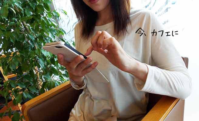 カフェからメール送信する女性