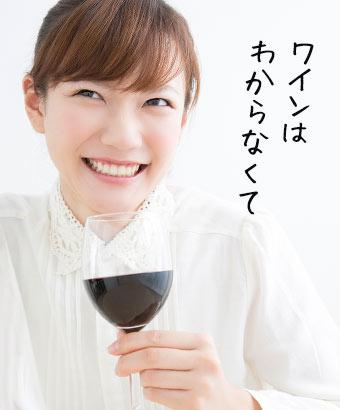 ワイングラスを持ちながら謙遜する女性