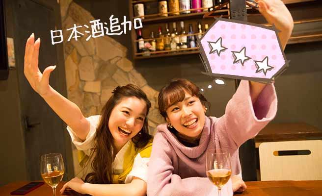 手を上げてお酒の追加注文をする女性達