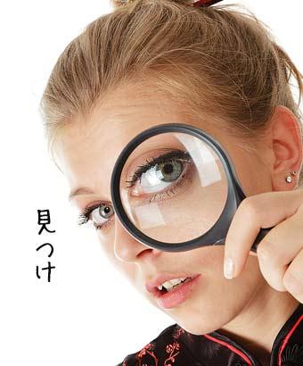 虫眼鏡で見つめる女性