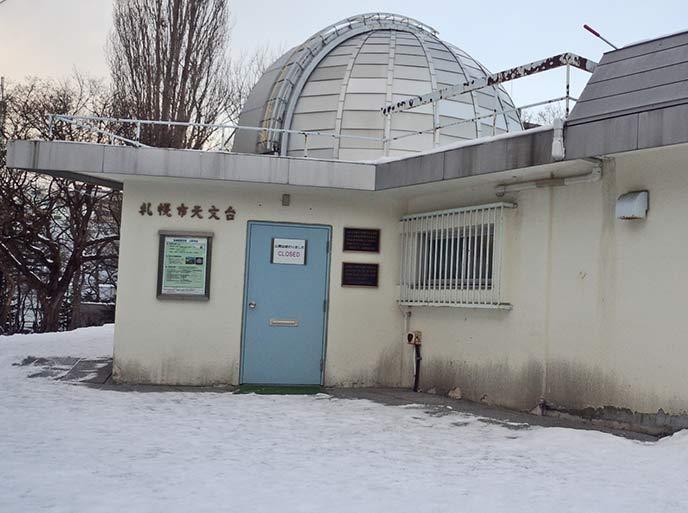 公園内にある天文台では、昼間と夜間に空の観察ができます☆