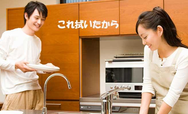 台所で皿洗いを手伝う男性