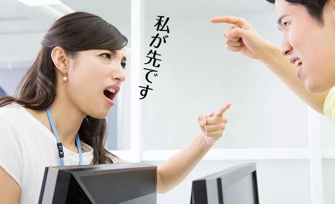 同僚の男性に向かって一方的に自己主張する女性