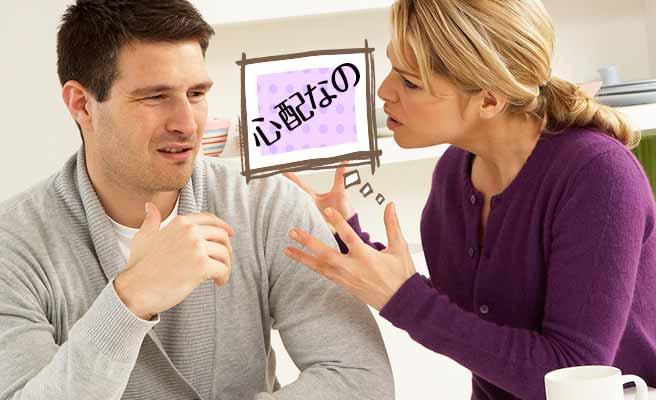 彼氏に自分の心配を伝える女性