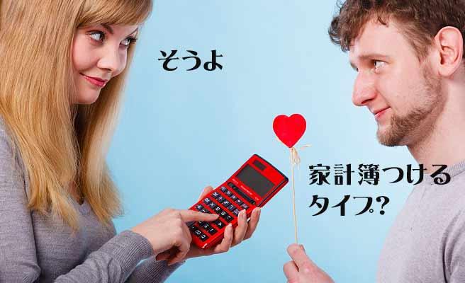 電卓を持ちながら男性と向い合う女性