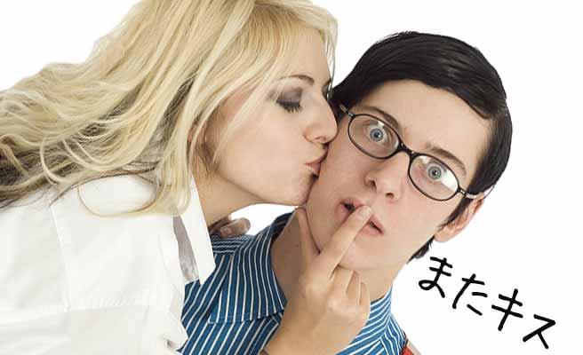 男性の頬に口づけする女性
