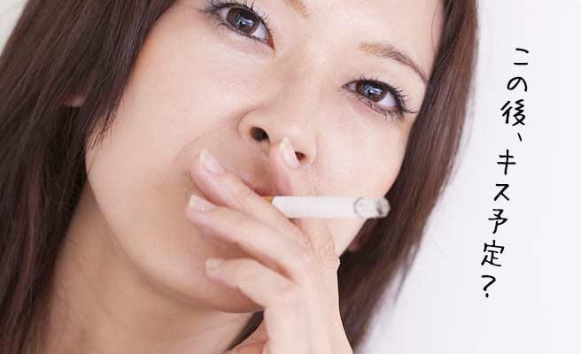 喫煙する女性