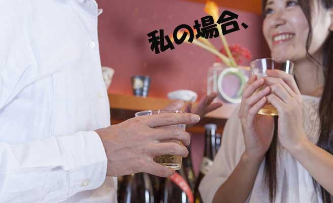 グラスを持ちながら男性と会話する女性