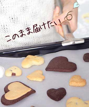 手作りクッキーを焼く