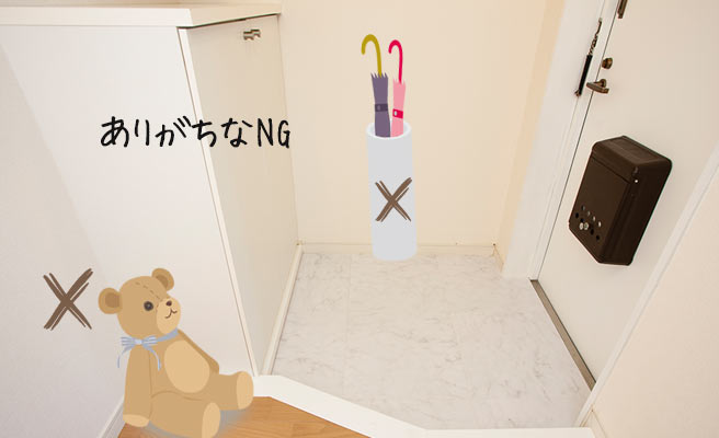 ぬいぐるみが置かれた玄関