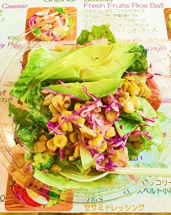 Gr Salad Tokyo
