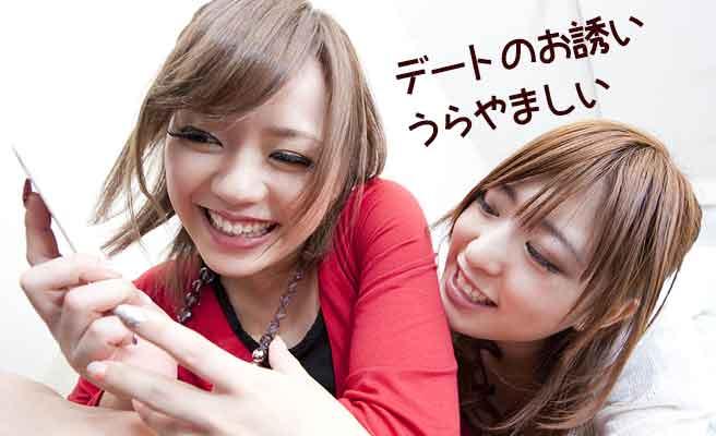 女友達の携帯を見ようとする女性