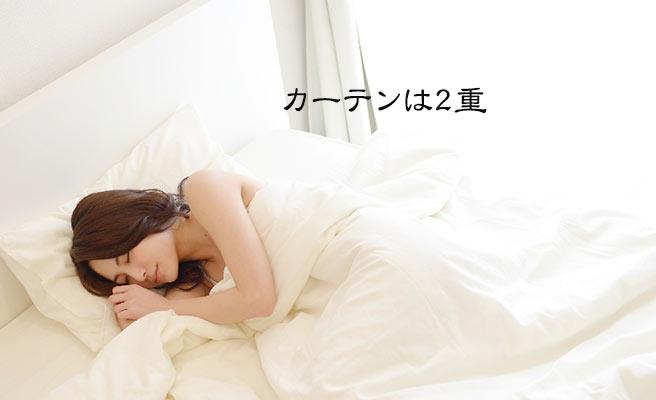 寝台で眠る女性