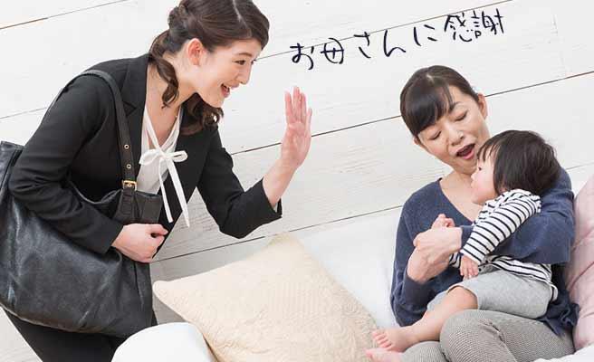 義理母に子供を預けて出かける女性