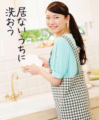 お皿を洗う女性