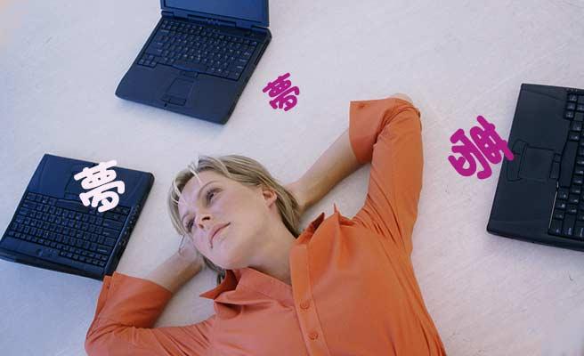 床に寝そべりながら空を見つめる女性