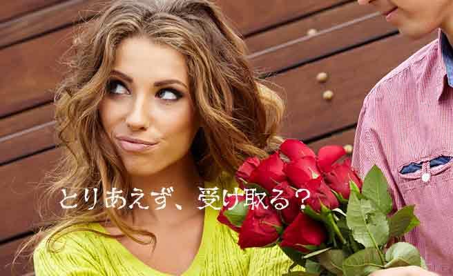 男性から花束を渡される女性