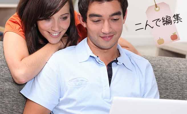 二人でノートパソコンを見るカップル