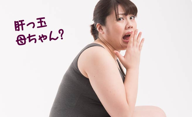 太った女性が口に手を当てて驚いた表情