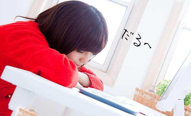デスクに腕枕で目を閉じる女性
